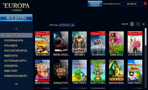 Games at Europa Casino